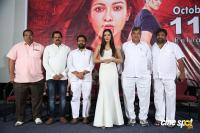 Vadaladu Movie Pre Release Event Photos