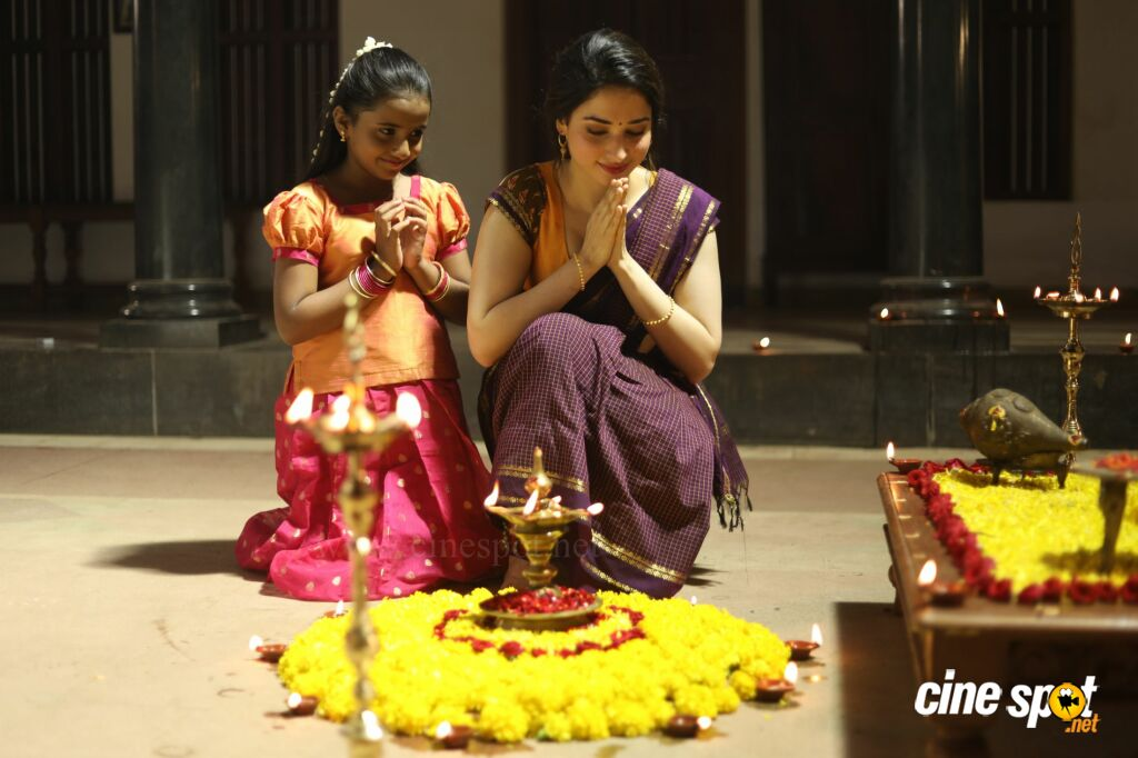 Petromax Movie Stills (19)