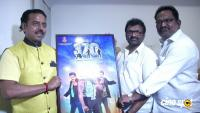 370 First Look Title Launch (14)