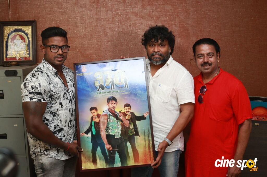 370 First Look Title Launch (2)