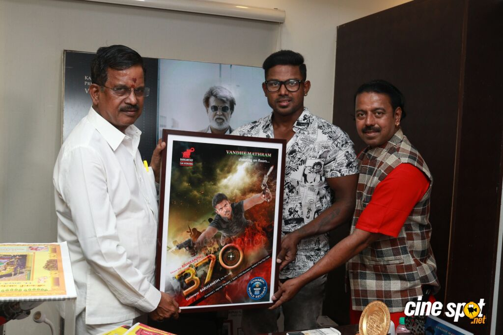 370 First Look Title Launch (5)