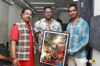 370 First Look Title Launch (6)