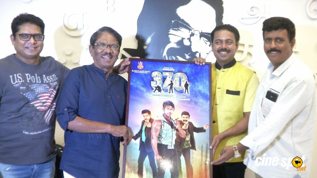 370 First Look Title Launch (8)