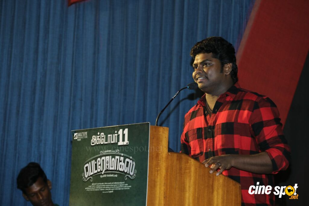 Petromax Movie Press Meet (16)