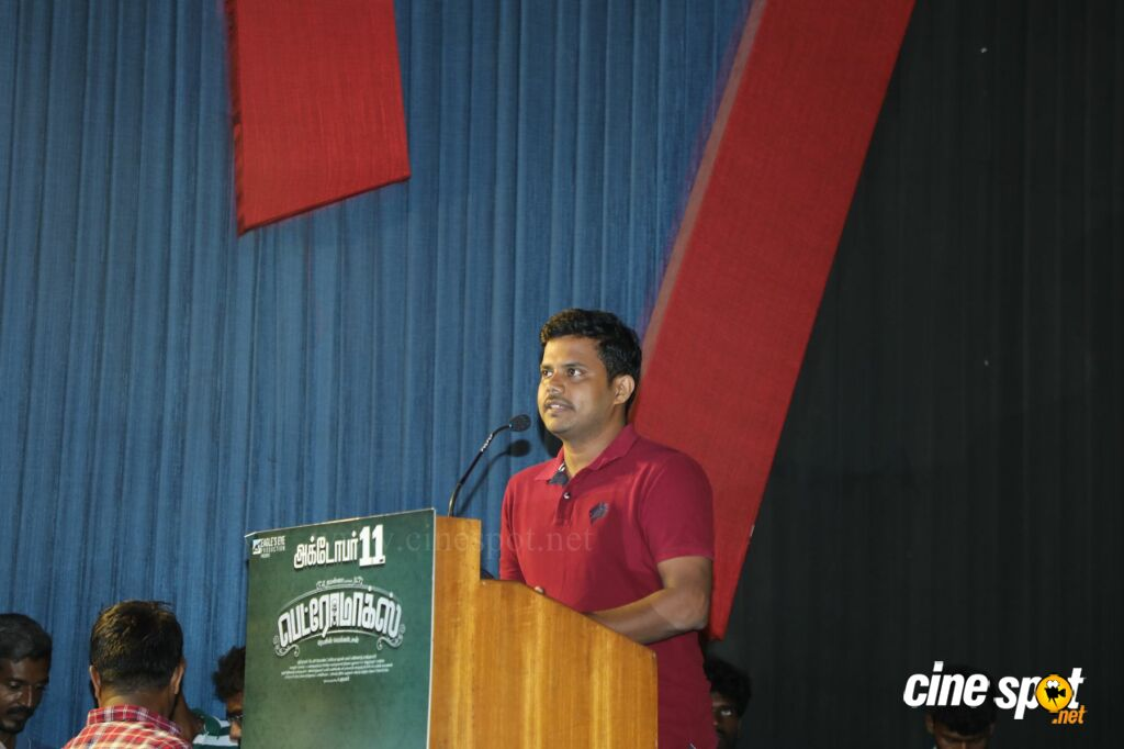 Petromax Movie Press Meet (27)