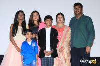 Ishq Is Risk Movie Audio Launch (26)