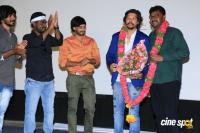 Ishq Is Risk Movie Audio Launch (34)
