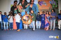 Ishq Is Risk Movie Audio Launch (37)