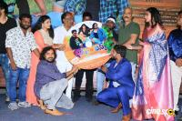 Ishq Is Risk Movie Audio Launch (39)