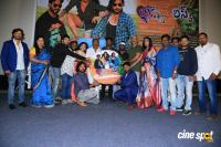 Ishq Is Risk Movie Audio Launch (41)