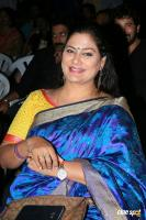 Ishq Is Risk Movie Audio Launch (9)