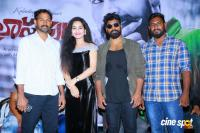 Kailasapuram Kings Movie Teaser Launch Photos