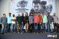 Operation Goldfish Movie Teaser Launch Photos
