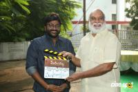 Seenayya Movie Opening Photos