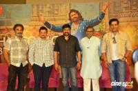 Sye Raa Narasimha Reddy Success Meet (17)