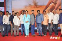 RDX Love Movie Pre Release Event Photos