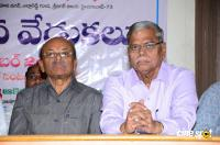 Telugu Cine Writers Association Rajathothsavam Press Meet (5)