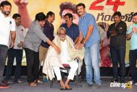 Ragala 24 Gantallo Movie Song Launch Press Meet (27)