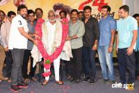 Ragala 24 Gantallo Movie Song Launch Press Meet (29)