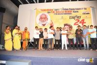 Ragala 24 Gantallo Movie Song Launch Press Meet (33)