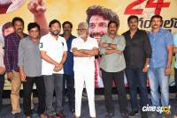 Ragala 24 Gantallo Movie Song Launch Press Meet (34)