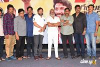 Ragala 24 Gantallo Movie Song Launch Press Meet (35)