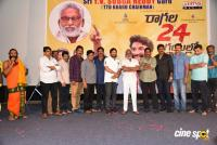 Ragala 24 Gantallo Movie Song Launch Press Meet (36)