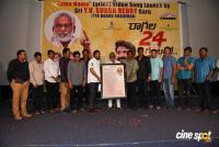 Ragala 24 Gantallo Movie Song Launch Press Meet (39)