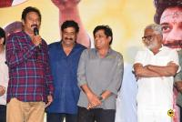 Ragala 24 Gantallo Movie Song Launch Press Meet (40)