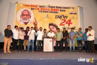 Ragala 24 Gantallo Movie Song Launch Press Meet (50)