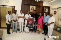 Andha Naal First Look Poster Launch Photos