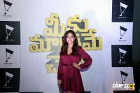 Ritu Varma at Meeku Maathrame Chepta Party (2)