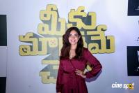 Ritu Varma at Meeku Maathrame Chepta Party (3)