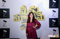 Ritu Varma at Meeku Maathrame Chepta Party (4)