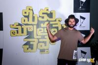 Vijay Devarakonda at Meeku Maathrame Chepta Party (3)