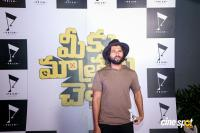 Vijay Devarakonda at Meeku Maathrame Chepta Party (4)