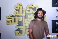 Vijay Devarakonda at Meeku Maathrame Chepta Party (5)