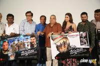 Namaste Nestama Movie Trailer Launch (26)