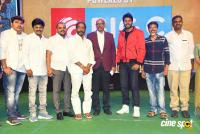 Tenali Ramakrishna BA BL Movie Pre Release Event Photos