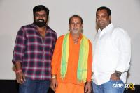 Vijay Sethupathi Movie Trailer Launch (17)