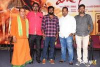 Vijay Sethupathi Movie Trailer Launch (18)