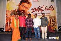 Vijay Sethupathi Movie Trailer Launch (19)