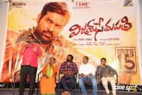Vijay Sethupathi Movie Trailer Launch (24)