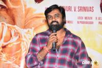 Vijay Sethupathi Movie Trailer Launch (27)