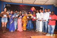 Ranasthalam Audio Launch Photos