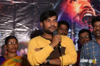 Ranasthalam Audio Launch (10)