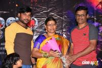 Ranasthalam Audio Launch (13)