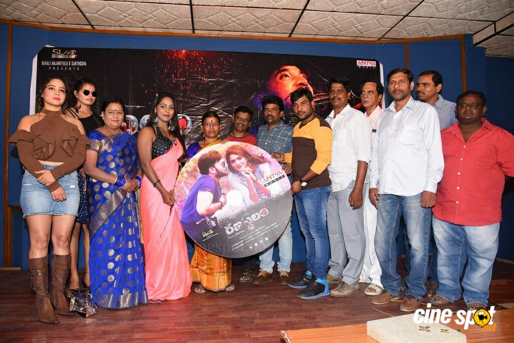 Ranasthalam Audio Launch (16)