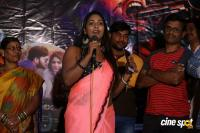 Ranasthalam Audio Launch (4)