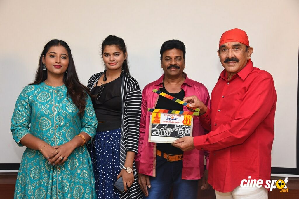 Rudra Naga Movie Opening (11)